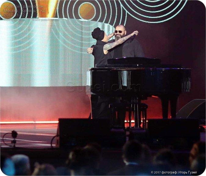 Звёзды поддержали Максима Фадеева на его долгожданном сольном концерте - Фото №2