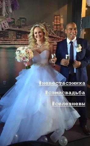 Сэм Селезнев наконец-то стал женатым человеком